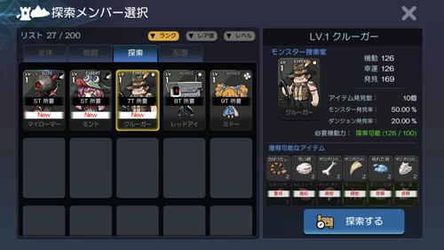 f:id:SikisimaHisayuki:20180426110005j:plain
