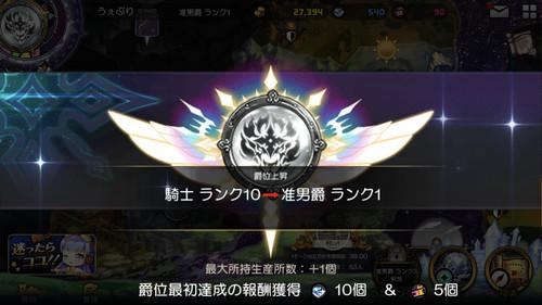 f:id:SikisimaHisayuki:20180426110013j:plain