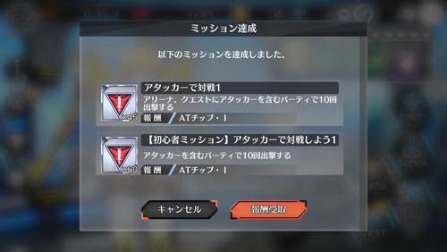f:id:SikisimaHisayuki:20180508102128j:plain
