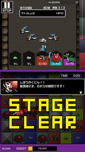 f:id:SikisimaHisayuki:20180509113107j:plain