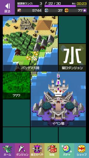 f:id:SikisimaHisayuki:20180509113128j:plain