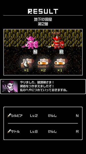 f:id:SikisimaHisayuki:20180509113140j:plain