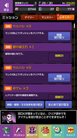 f:id:SikisimaHisayuki:20180509113151j:plain