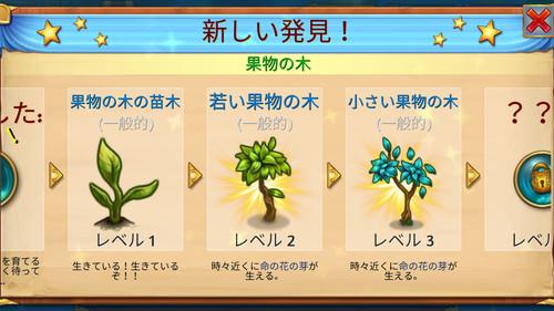 f:id:SikisimaHisayuki:20180509133552j:plain
