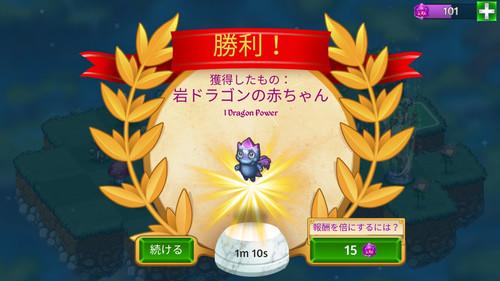 f:id:SikisimaHisayuki:20180509133620j:plain