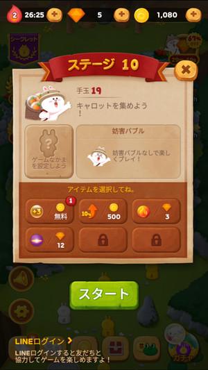 f:id:SikisimaHisayuki:20180509142257j:plain
