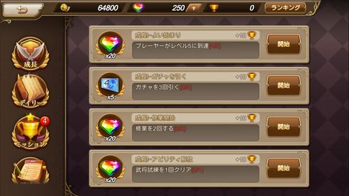 f:id:SikisimaHisayuki:20180510113614j:plain