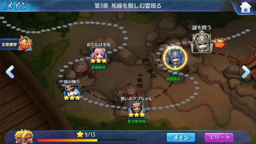f:id:SikisimaHisayuki:20180514104318j:plain