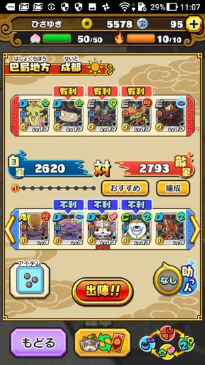 f:id:SikisimaHisayuki:20180514114440j:plain