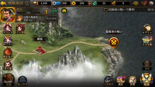 f:id:SikisimaHisayuki:20180514132826j:plain