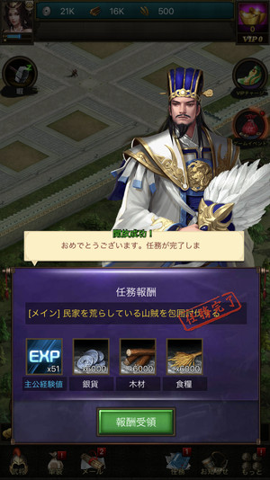 f:id:SikisimaHisayuki:20180515121556j:plain