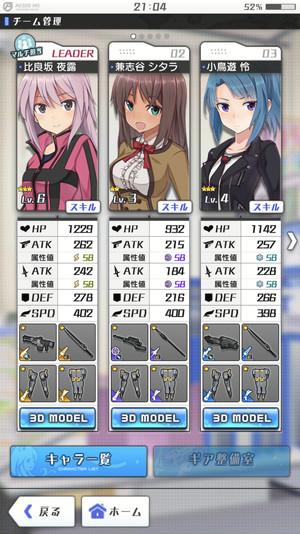 f:id:SikisimaHisayuki:20180515134727j:plain