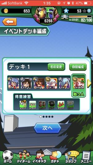 f:id:SikisimaHisayuki:20180516145701j:plain