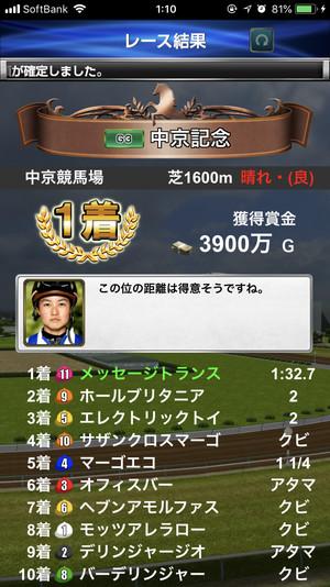f:id:SikisimaHisayuki:20180518143348j:plain