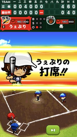 f:id:SikisimaHisayuki:20180518144259j:plain
