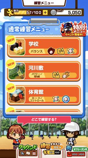 f:id:SikisimaHisayuki:20180518144530j:plain