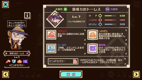 f:id:SikisimaHisayuki:20180518151912j:plain