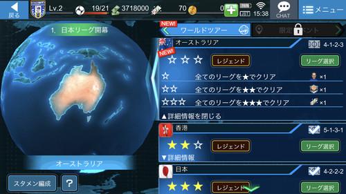 f:id:SikisimaHisayuki:20180521104326j:plain