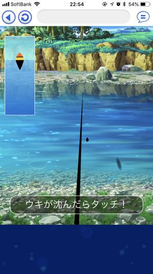 f:id:SikisimaHisayuki:20180521105206j:plain