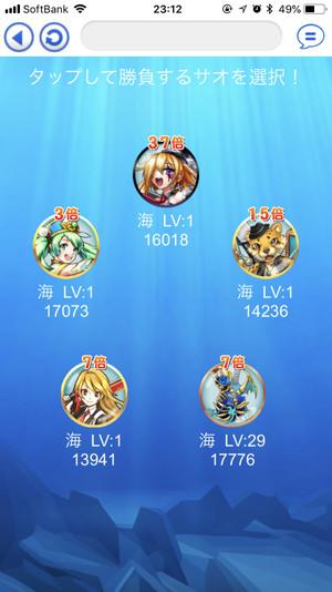 f:id:SikisimaHisayuki:20180521105554j:plain