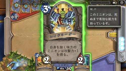 f:id:SikisimaHisayuki:20180521110526j:plain
