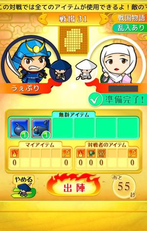 f:id:SikisimaHisayuki:20180521111221j:plain