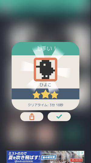 f:id:SikisimaHisayuki:20180521111643j:plain