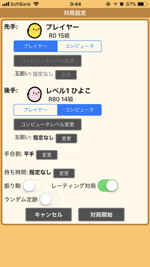 f:id:SikisimaHisayuki:20180521113231j:plain