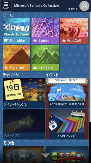 f:id:SikisimaHisayuki:20180521114233j:plain