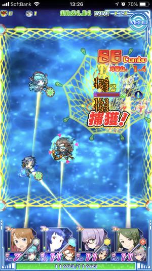 f:id:SikisimaHisayuki:20180522104016j:plain