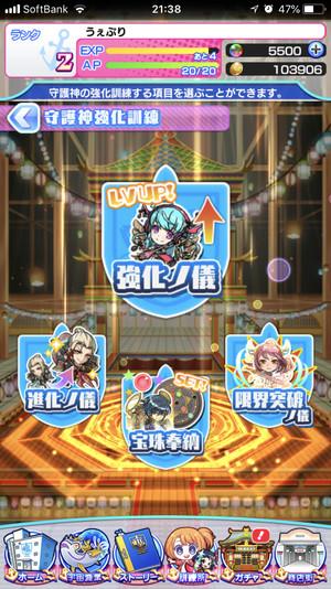 f:id:SikisimaHisayuki:20180522104030j:plain