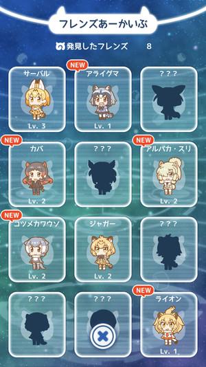 f:id:SikisimaHisayuki:20180522105558j:plain