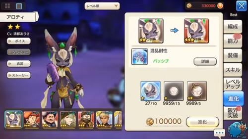 f:id:SikisimaHisayuki:20180612112222j:plain