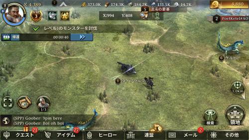 f:id:SikisimaHisayuki:20180612215230j:plain