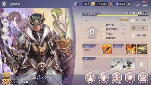 f:id:SikisimaHisayuki:20180614112957j:plain