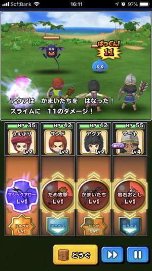 f:id:SikisimaHisayuki:20180618135438j:plain