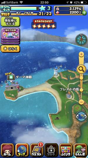 f:id:SikisimaHisayuki:20180618135458j:plain