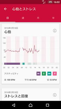f:id:SikisimaHisayuki:20180621105140j:plain