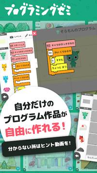 f:id:SikisimaHisayuki:20180621114138j:plain