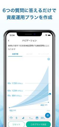 f:id:SikisimaHisayuki:20180625134421j:plain