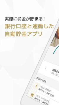 f:id:SikisimaHisayuki:20180626133700j:plain