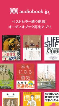 f:id:SikisimaHisayuki:20180626134131j:plain