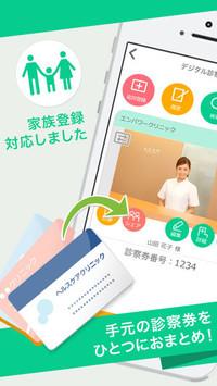 f:id:SikisimaHisayuki:20180627091635j:plain