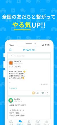 f:id:SikisimaHisayuki:20180627092405j:plain