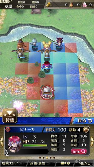 f:id:SikisimaHisayuki:20180628144414j:plain