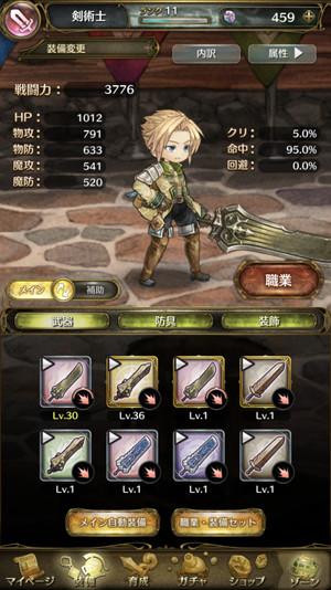 f:id:SikisimaHisayuki:20180628145556j:plain