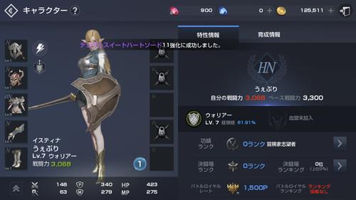 f:id:SikisimaHisayuki:20180628150331j:plain