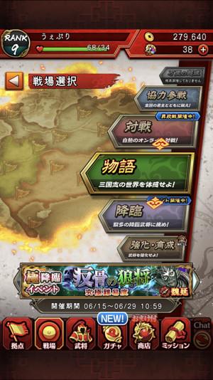f:id:SikisimaHisayuki:20180628151030j:plain