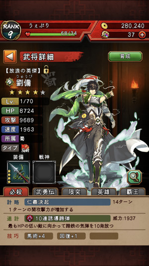 f:id:SikisimaHisayuki:20180628151040j:plain