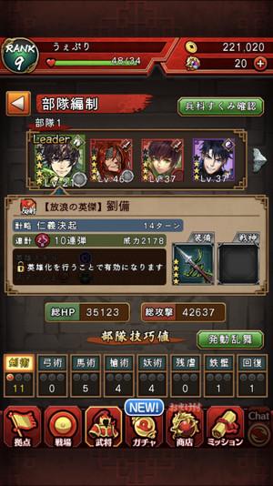 f:id:SikisimaHisayuki:20180628151047j:plain